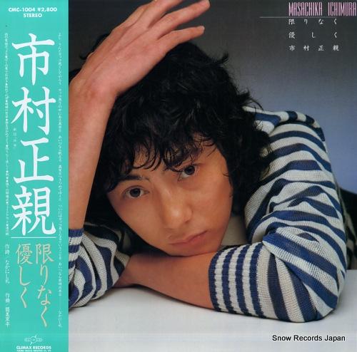 ICHIMURA, MASACHIKA kagirinaku yasashiku CMC-1004 - front cover