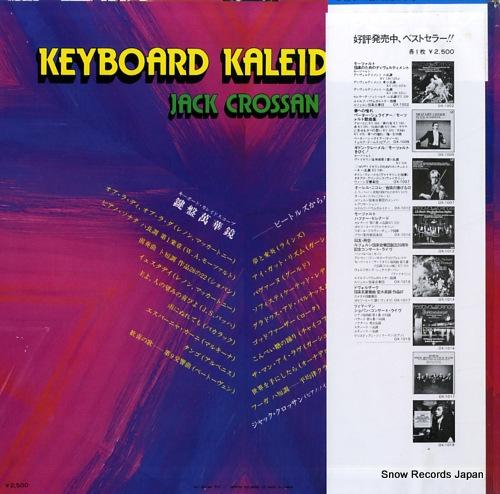 CROSSAN, JACK keyboard kaleidoscope OX-1080-AW - back cover