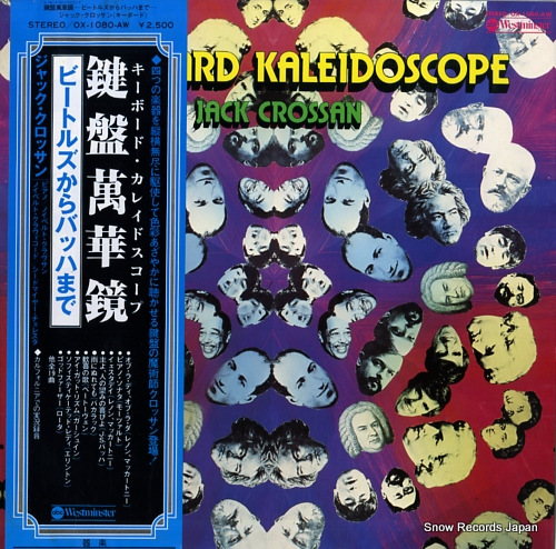 CROSSAN, JACK keyboard kaleidoscope OX-1080-AW - front cover