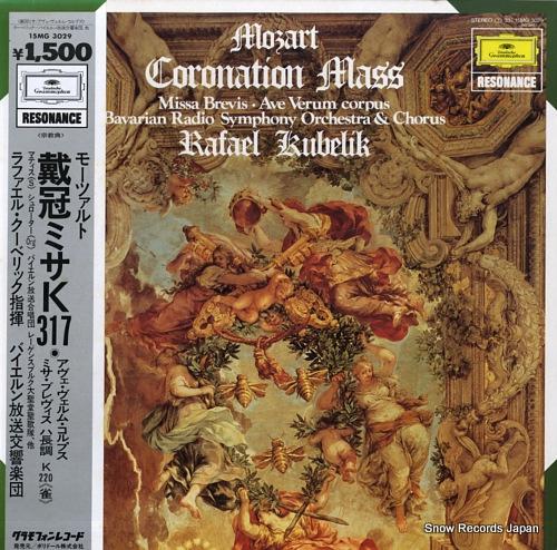 KUBELIK, RAFAEL mozart; coronation mass 15MG3029 - front cover