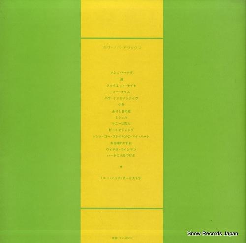 HATCH, TONY, ORCHESTRA, THE bossa nova de luxe XS-97-Y - back cover