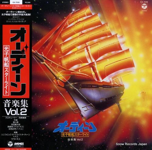 V/A - odin koshi hosen starlight ongaku shu vol.2 - 33T