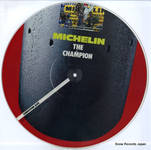 V/A gp winning history ALR-28061 - disc