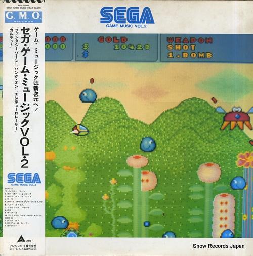 SEGA - game music vol.2 - 33T