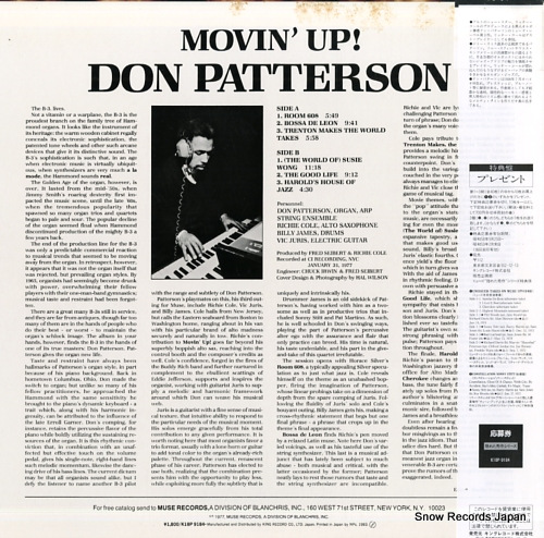 PATTERSON, DON movin' up K18P-9184 - back cover