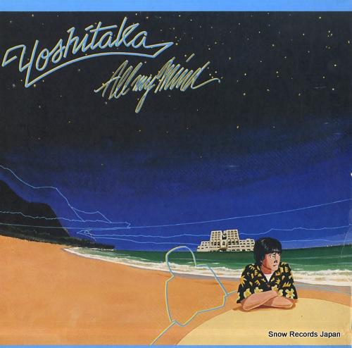 MINAMI YOSHITAKA - all my mind - 33T