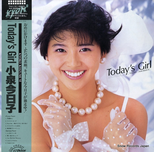 KOIZUMI KYOKO - today's girl - 33T