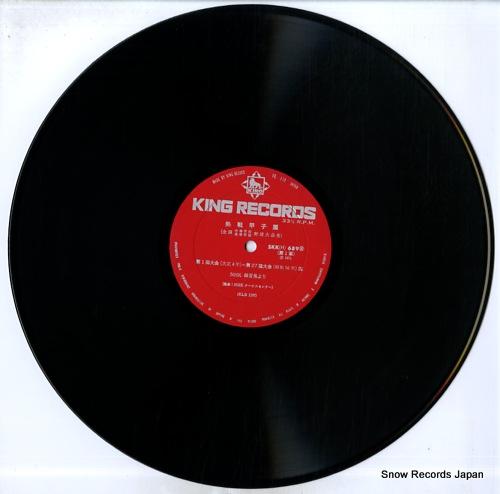 V/A nessen koshien SKK(H)689-90 - disc