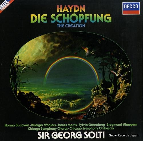 ゲオルグ・ショルティ haydn; die schopfung D262D2