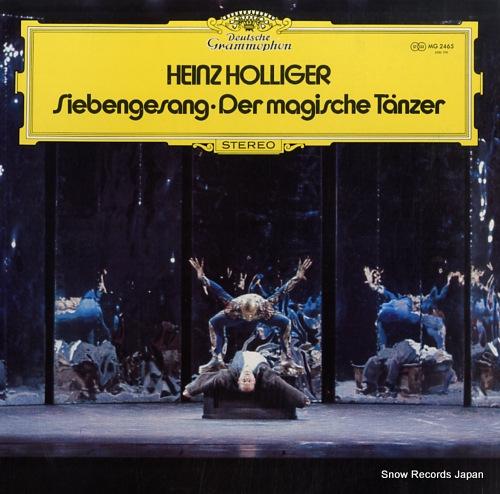 V/A ホリガー:7つの歌/魔法の踊り手 MG2465
