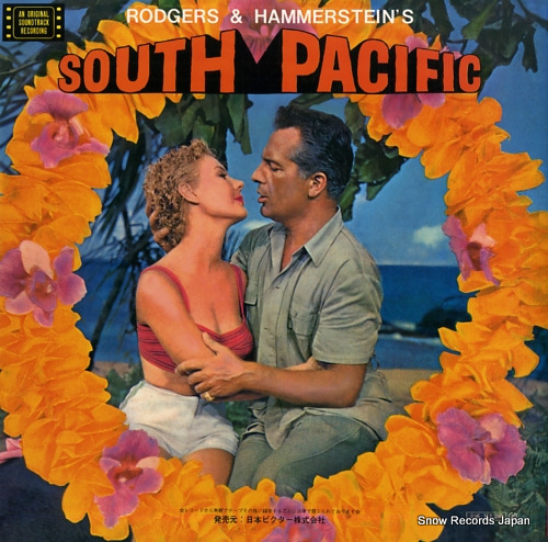 SOUNDTRACK south pacific SX-46 - back cover