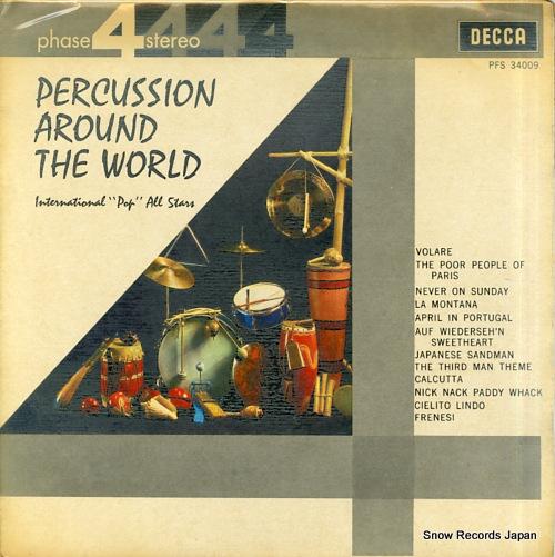 インターナショナル・ポップ・オールスターズ percussion around the world PFS34009