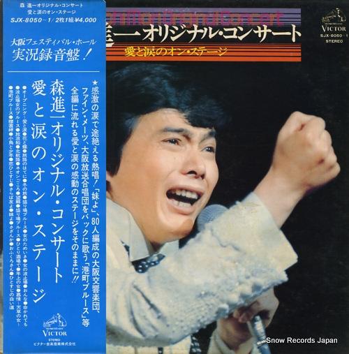 MORI SHINICHI - original concert / ai to namida no on stage - 33T