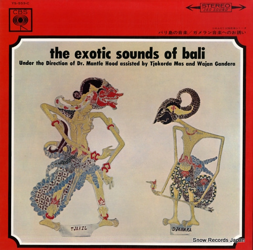 V/A the exotic sounds of bali YS-553-C - back cover