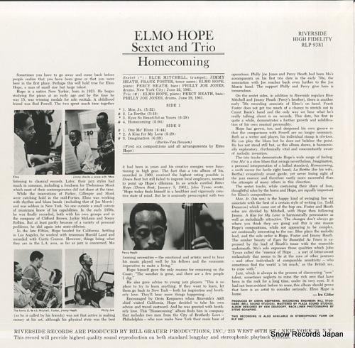 HOPE, ELMO homecoming! VIJJ-30063 - back cover