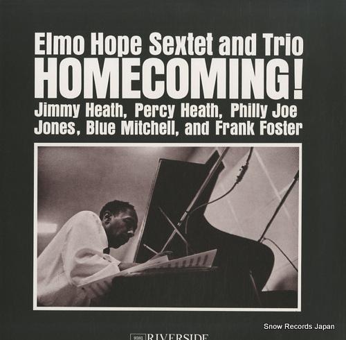 HOPE, ELMO homecoming! VIJJ-30063 - front cover