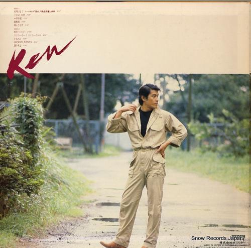 MATSUDAIRA, KEN yoake made 25P-8 - back cover
