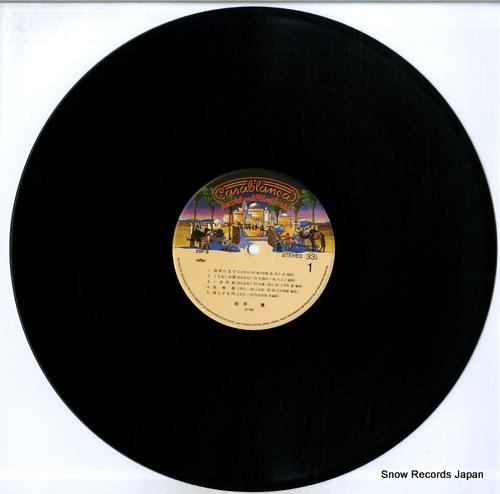 MATSUDAIRA, KEN yoake made 25P-8 - disc