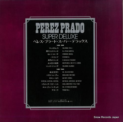 PRADO, PEREZ super deluxe SWX-10104 - back cover
