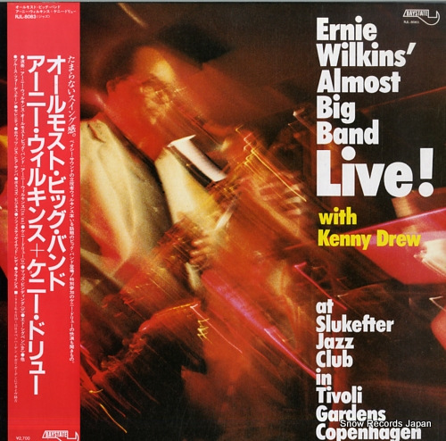 WILKINS, ERNIE almost big band live RJL-8083 - front cover