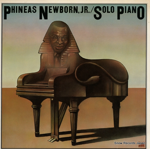NEWBORN, PHINEAS, JR. solo piano SD1672 - front cover