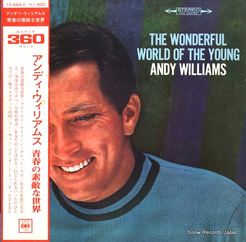 WILLIAMS, ANDY the wonderful world of the young YS-684-C - front cover