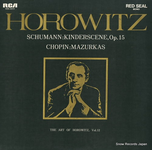 HOROWITZ, VLADIMIR the art of horowitz, vol.12 VRA-2072 - front cover