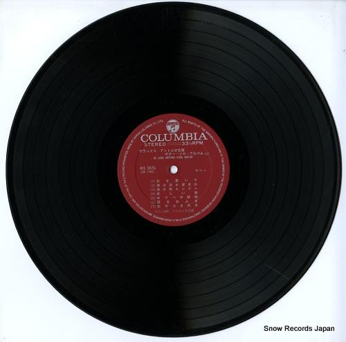 KOGA, ANTONIO de luxe antonio koga guitar ALS-5075 - disc