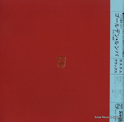 MALANDO golden rhumba custom deluxe FD-21 - back cover