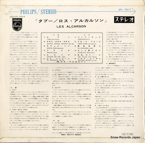 LES ALCARSON les alcarson SFL-7017 - back cover