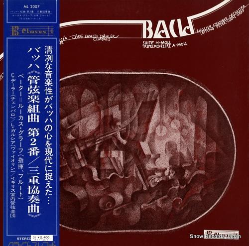 GRAF, PETER-LUKAS bach; suite h-moll / tripelkonzert a-moll ML2007 - front cover