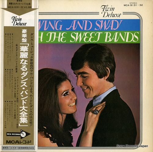 V/A swing and sway with the sweet bands MCA-9131-32 - front cover
