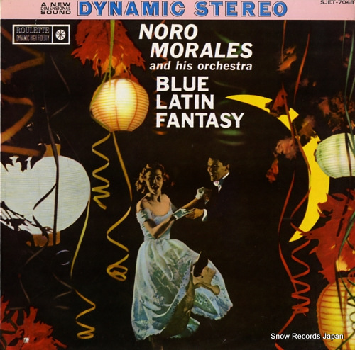 MORALES, NORO blue latin fantasy SJET-7048 - front cover