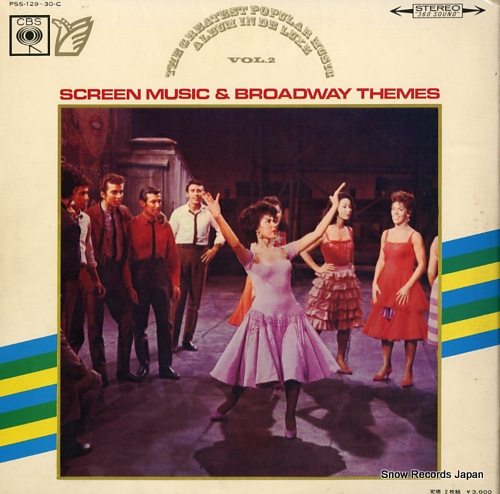 V/A screen music & broadway themes PSS-129-30-C - back cover