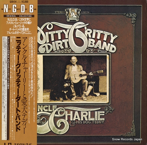 NITTY GRITTY DIRT BAND uncle charlie & his dog teddy GXH54 - front cover