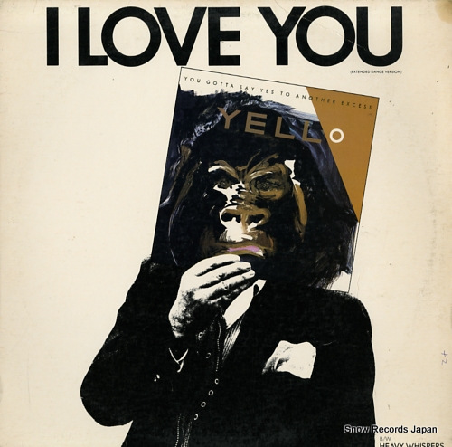 YELLO i love you (extended dance version) 0-67917 - front cover