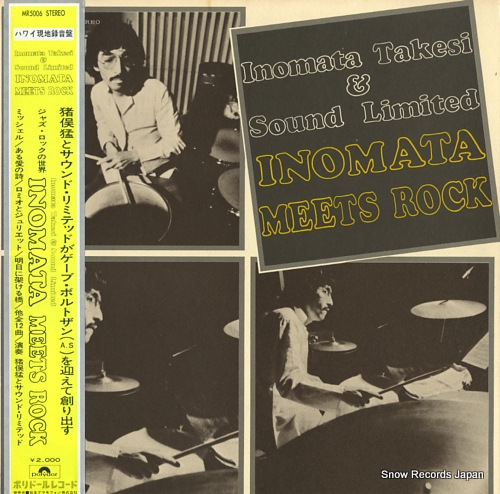 INOMATA, TAKESHI, AND SOUND LIMITED inomata meets rock MR5006 - front cover