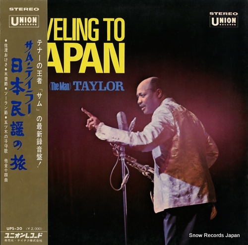 TAYLOR, SAM traveling to japan UPS-30 - front cover