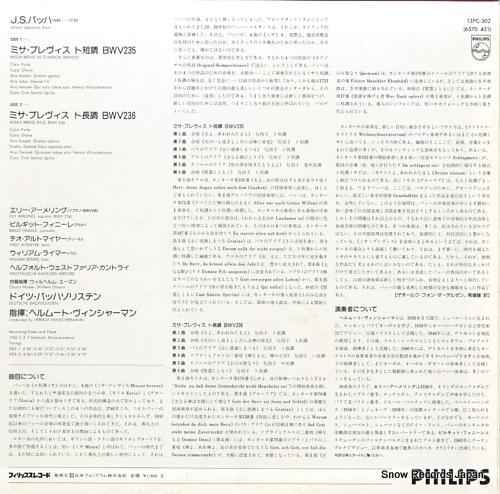 WINSCHERMANN, HELMUT bach; missa brevis 13PC-302 - back cover