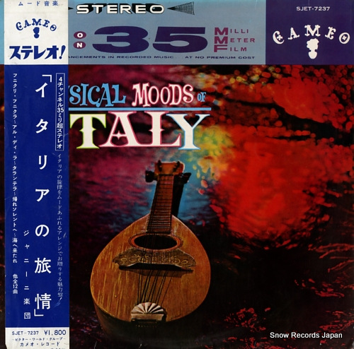 GIANNINI the musical moods of italy SJET-7237 - front cover
