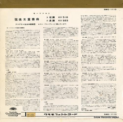 AMADEUS QUARTET mozart; string quintet in g minor / string quintet in d major SMG-1113 - back cover