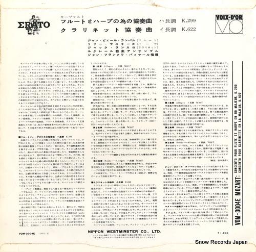 PAILLARD, JEAN-FRANCOIS mozart; concerto pour flute et harpe en do majeur, k.299 VOM-3004E - back cover