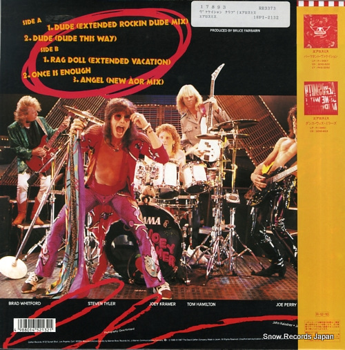 AEROSMITH vacation club 18P1-2132 - back cover