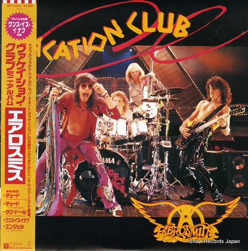 AEROSMITH vacation club 18P1-2132 - front cover