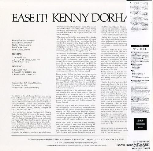 DORHAM, KENNY ease it! K18P-9167 - back cover