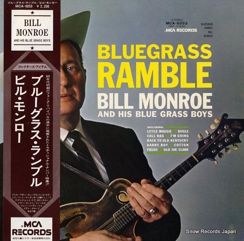 MONROE, BILL bluegrass ramble MCA-6053 - front cover