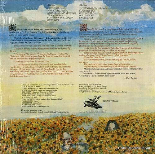 MELFORD, MICHAEL mandolin fantasy FLYINGFISH023 - back cover
