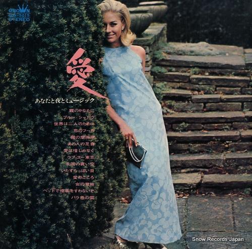 SHAMBLE SUNPHONIET ai anata to yoru to music GW-5015 - back cover