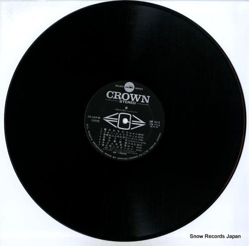 SHAMBLE SUNPHONIET ai anata to yoru to music GW-5015 - disc