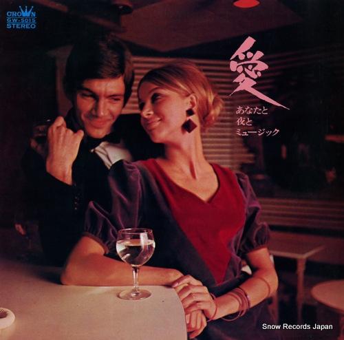 SHAMBLE SUNPHONIET ai anata to yoru to music GW-5015 - front cover